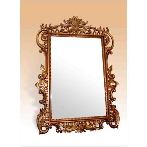 зеркало 1077-009