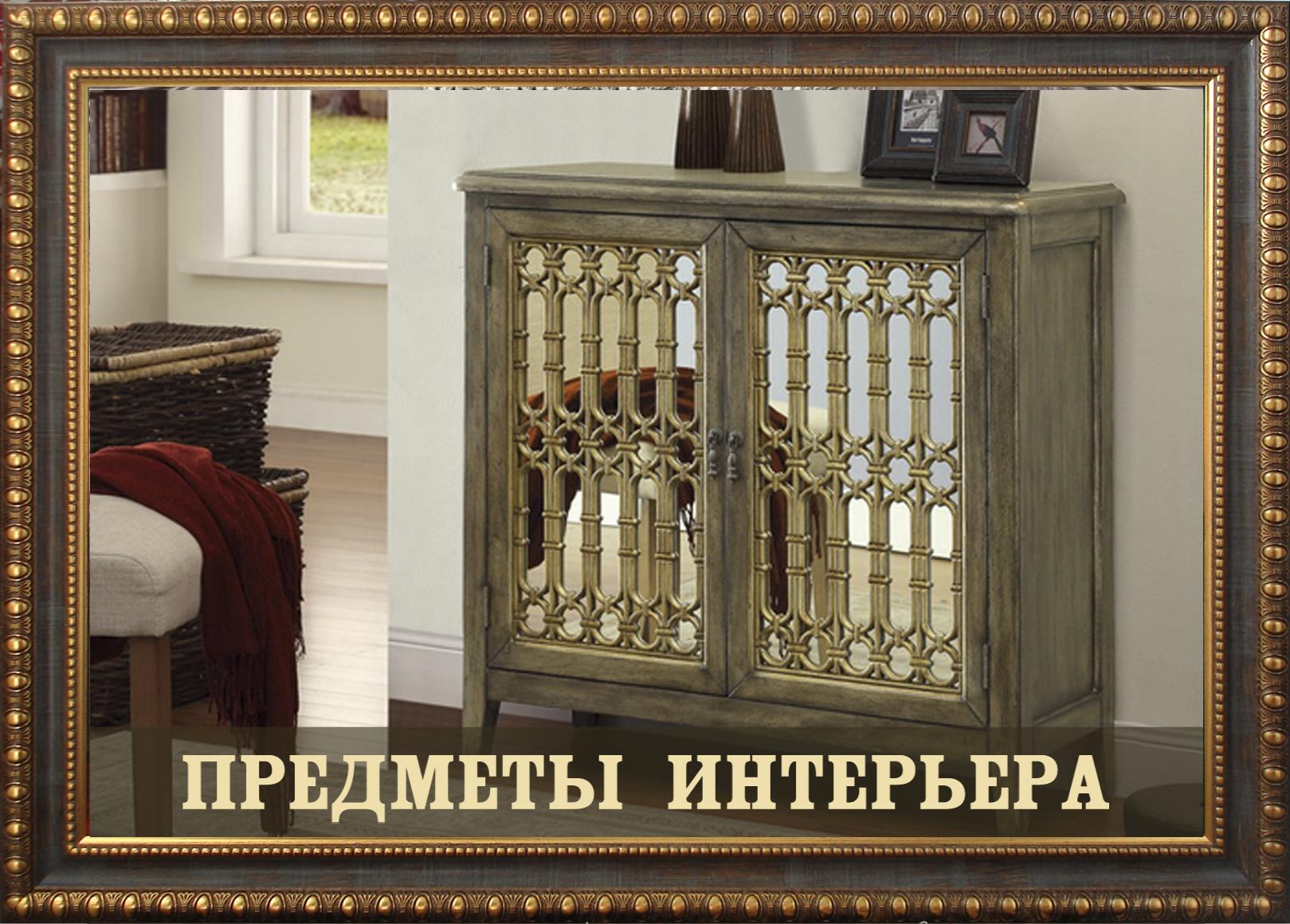 Смотреть корпусную мебель